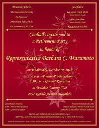 retirement party invitations free invitations templates