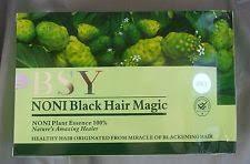 Sho Bsy shoo free black shade hair color creams ebay