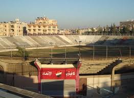 Al-Ittihad Stadium