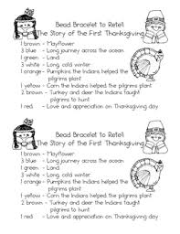 tpt thanksgiving bead bracelet retelling freebie ideas for school