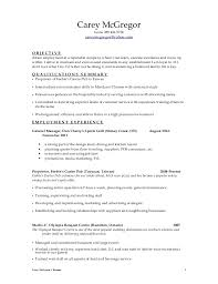 cocktail server resume skills are needed so much by the company or
