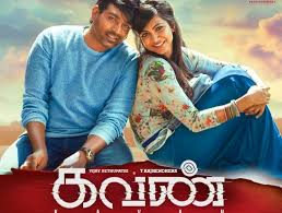 download tamil songs free tamil music hits latest tamil movie