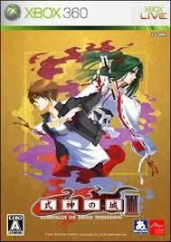 anime ps3