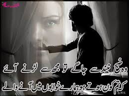 sad thanksgiving quotes sad urdu aarzoo shayari images for facebook poetry status poetry