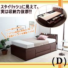 Simple King Size Bed Frame by Kagunomori Rakuten Global Market Bed Frame Simple Bed Bed With