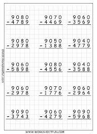 subtraction with regrouping u2013 9 worksheets printable worksheets