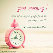 morning quotes of the day with my name wishes greeting card