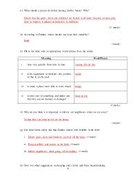 cara membuat novel bahasa inggris pentaksiran tingkatan 1 bahasa inggeris answer