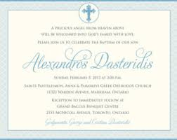 printable baptism invitations u2013 gangcraft net