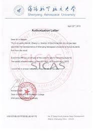 Shenyang China Map by Shenyang Aerospace University Sau Apply Online U2013 Sicas Study