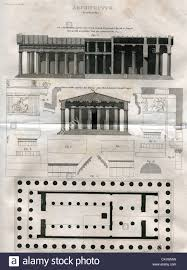architecture ancient world temples parthenon in athens doric