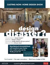home design story delete room nate berkus nateberkus twitter