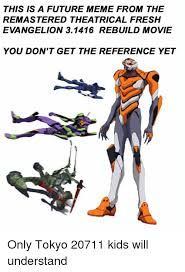 Evangelion Meme - this is a future meme from the remastered theatrical fresh