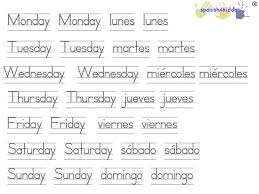 days of the week printable spanish spanish worksheets and