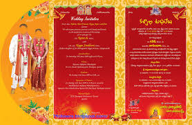 telugu wedding invitation cards online free matik for