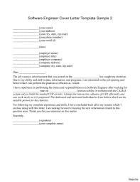 software engineer cover letter apple developer cover letter an essay on language about the