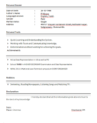 resume samples for freshers software engineers best resumes