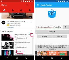 in background android how to play in background on android beebom