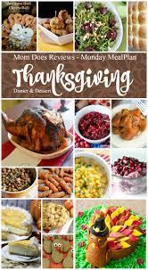 thanksgiving supper menu monday mealplan thanksgiving recipes menu