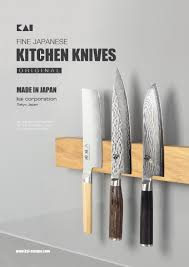 kai kitchen knives catalogue en 2013 by sile bıçakçınız issuu