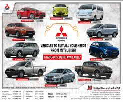 mitsubishi van mitsubishi brand new car van and suv prices in srilanka u2013 updated