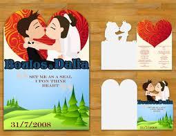 invitation card cartoon design wedding invitations wedding cards a2zweddingcards