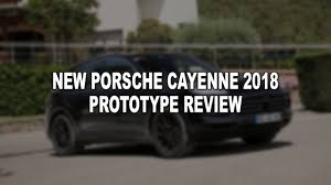porsche prototype watch now new porsche cayenne 2018 prototype review youtube