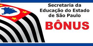 o governo de sp nao vai pagar bonus aos professores em 2016 governo de são paulo paga bônus a 65 220 mil policiais
