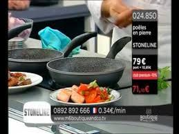 batterie de cuisine en stoneline poêles en stoneline