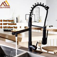 kitchen faucet outlet compare prices on shower mixer taps shopping buy low price