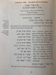 mishkan t filah a reform siddur prayer books 3 paths of faith chaim quodcumque