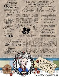 Wedding Quotes Psd Wedding Overlays Clip Art Digital Stamp Word Art