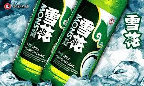 top 5 light beers top 5 local beers in chengdu what s on chengdu for beer lovers