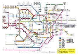 Narita Airport Map Airport City Transportation Keisei Skyliner One Way Kkday