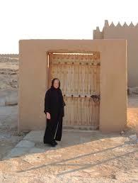 sharon dembro u0027s foreign writes saudi arabia