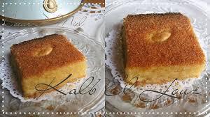 cuisine algerienne recette ramadan kalb el louz au yaourt inratable pâtisserie algérienne du