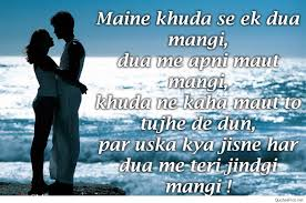 quotes images shayari sad love life hindi shayari pictures photos u0026 sayings quotes 2017
