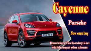 porsche cayenne fuel economy 2019 porsche cayenne 2019 porsche cayenne gts 2019 porsche