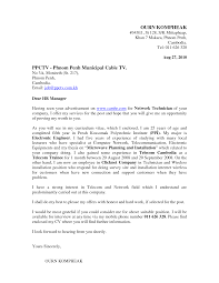Inspector Cover Letter Fire Technician Cover Letter Template
