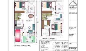 16 Unique 20 X 40 House Plans 800 Square Feet Building Plans 16 X 50 Floor Plans