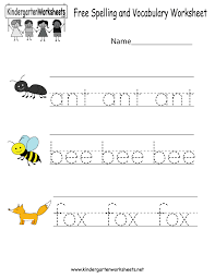 free printable spelling and vocabulary worksheet for kindergarten