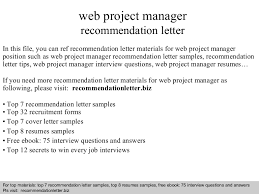 web project manager recommendation letter