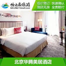 Ameristep Penthouse Blind China Hotel Penthouse China Hotel Penthouse Shopping Guide At