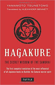 amazon alex black friday hagakure the secret wisdom of the samurai yamamoto tsunetomo