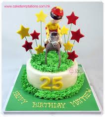horse racing birthday cake sports transportation