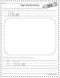 journeys kindergarten 2014 ccss worksheets journeys kindergarten