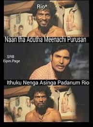 Serial Meme - new saravanan meenatchi vijay tv serial troll memes