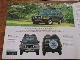 1993 honda crossroad autoarchiwum czytelnia land rover i isuzu z logo hondy
