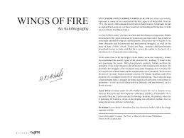wings of fire an autobiography a p j abdul kalam