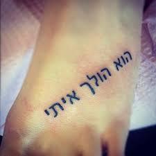 59 best faith tattoos images on small tattoos faith